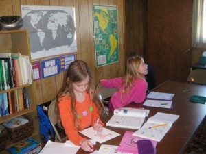 image - school room with maps